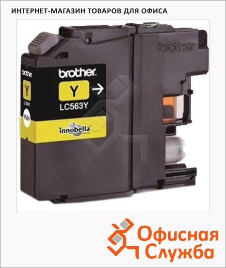 Картридж струйный Brother LC-563Y, желтый