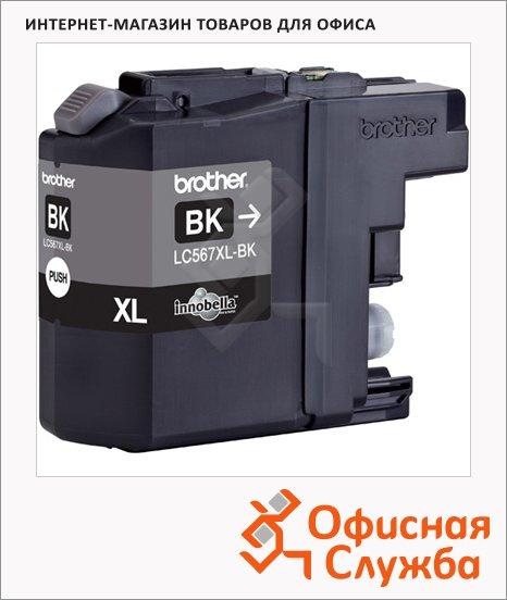 фото: Картридж струйный Brother LC567XLBK черный повышенной емкости