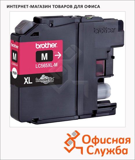 Картридж струйный Brother LC565XLM, пурпурный повышенной емкости