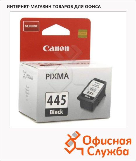 Картридж струйный Canon PG-445, черный, (8283B001)