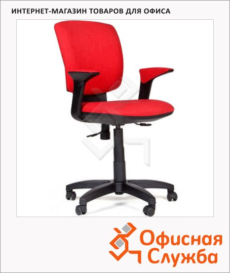 Кресло офисное Chairman 810 ткань, красная