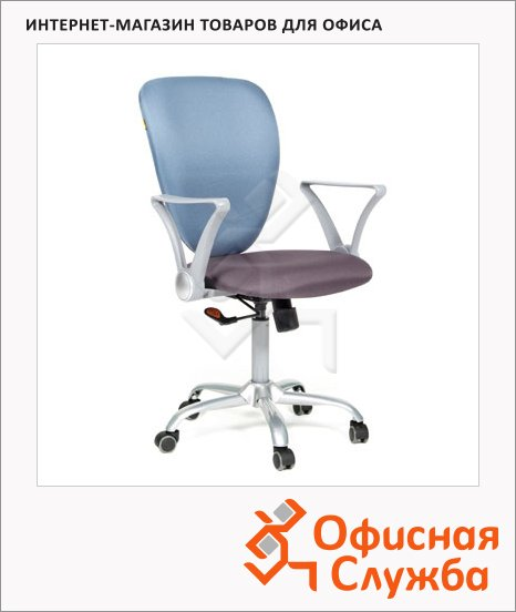 фото: Кресло офисное 360 ткань крестовина металл, серая, голубая