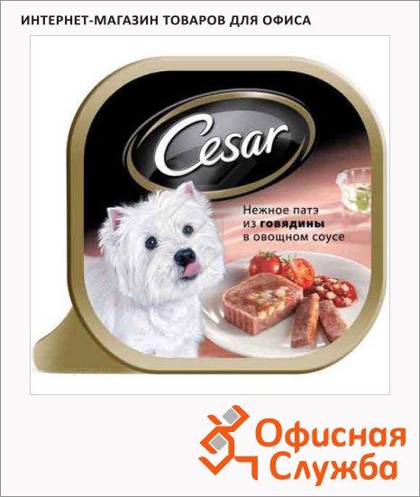 Консервы для собак Cesar нежное патэ из говядины в овощном соусе, 100г
