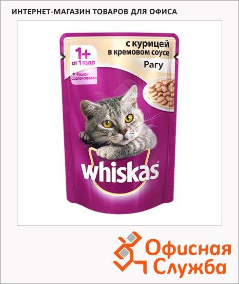 Влажный корм для кошек Whiskas Рагу с курицей в кремовом соусе, 85г