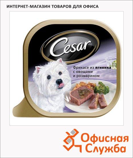 Консервы для собак Cesar фрикасе из ягненка с овощами и розмарином, 100г