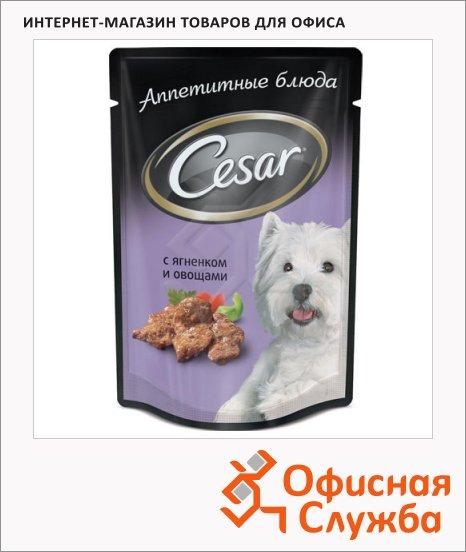 фото: Влажный корм для собак Cesar с ягненком и овощами 100г