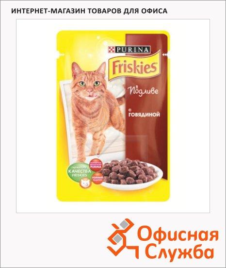 Влажный корм для кошек Friskies в подливе с говядиной, 100г