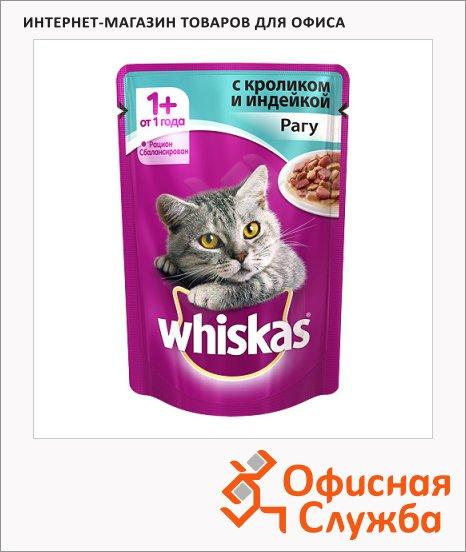 фото: Влажный корм для кошек Whiskas Рагу с кроликом и индейкой 85г