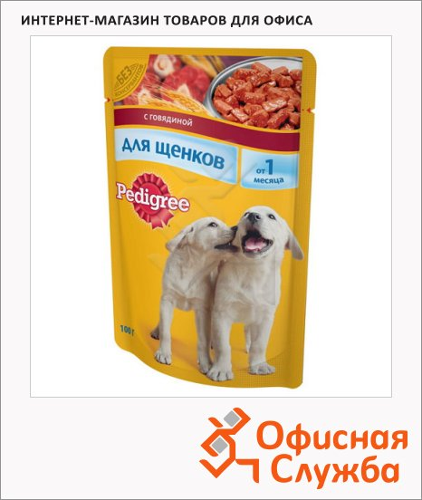фото: Влажный корм для щенков Pedigree с говядиной 100г