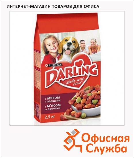 фото: Сухой корм для собак Darling с мясом и овощами 10кг