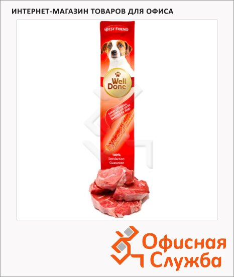 Лакомство для собак Vitakraft WellDone колбаска говяжья, 12г