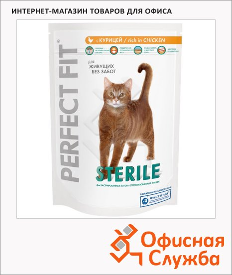 Сухой корм для кошек Perfect Fit Sterile с курицей, 190г