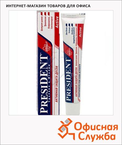 Зубная паста President. Active, 75мл