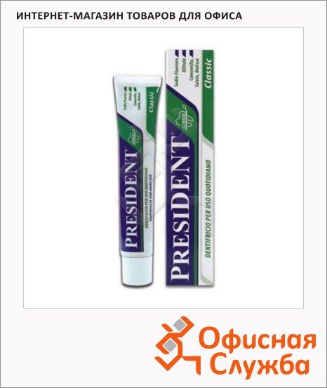 Зубная паста President. Classic, 75мл