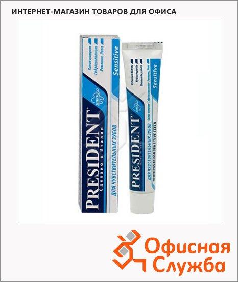 Зубная паста President. Sensitive, 75мл