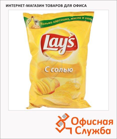 Чипсы Lays натуральная соль, 150г