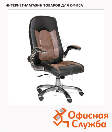 фото: Кресло руководителя Chairman 439 иск. кожа черная, крестовина пластик, микрофибра бежевая