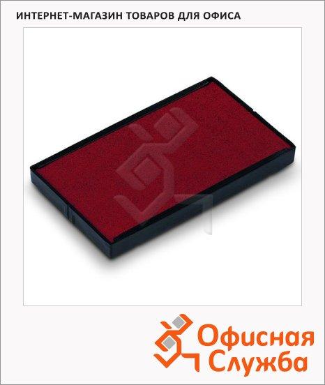 Сменная подушка прямоугольная Trodat для Trodat 4926/4726, 6/4926, красная