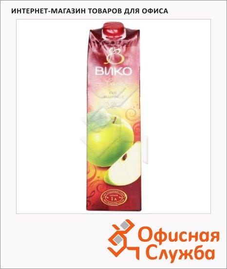 Сок Вико зеленое яблоко, 1л х 2шт