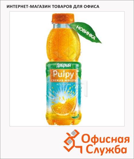 фото: Сокосодержащий напиток Добрый Pulpy апельсин с мякотью 900мл