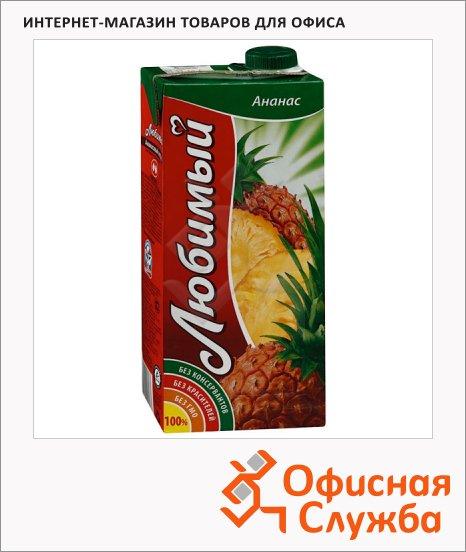 Сок Любимый ананас, 0.95л х 4шт
