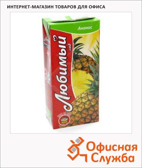 Сок Любимый ананас, 1.93л