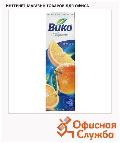 Сок Вико апельсин, 1л х 2шт