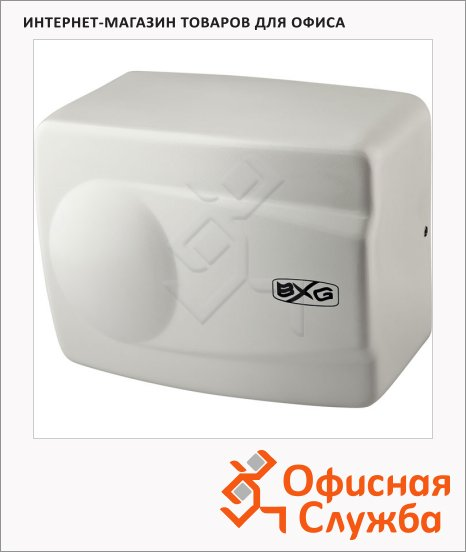 Сушилка для рук Bxg 155В 1500 Вт, 16 м/с, белая