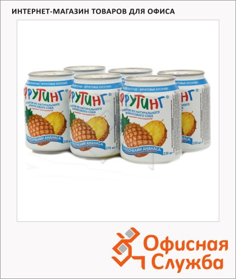 Сокосодержащий напиток Fruiting Ананас, без газа, 0.238л х 6шт, ж/б