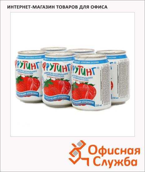 Сокосодержащий напиток Fruiting клубника, без газа, 0.238л х 6шт, ж/б