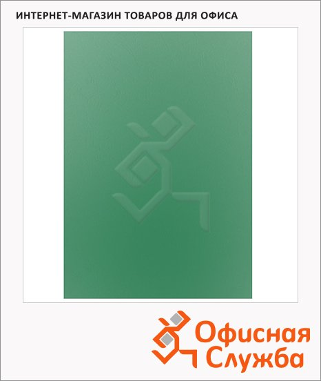 фото: Обложки для переплета картонные Fellowes Chromo темно-зеленые А4, 250 г/кв.м, 100шт, FS-5371501