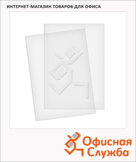 Обложки для переплета пластиковые Fellowes прозрачные, А4, 100шт, 240 мкм, FS-53762