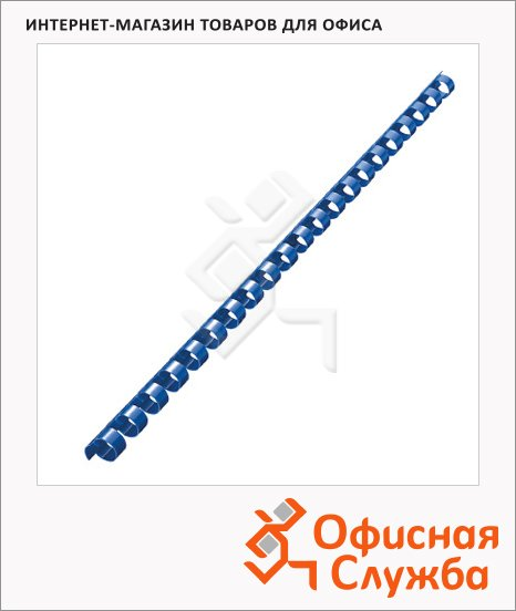 Пружины для переплета пластиковые Fellowes синие, на 20-50 листов, 8мм, 100шт, кольцо, FS-53455