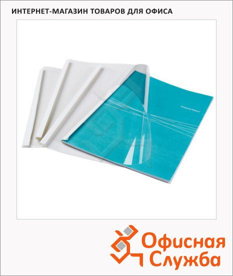 Обложки для термопереплета Fellowes Thermo белые, А4, 100шт, 10мм, FS-5391401