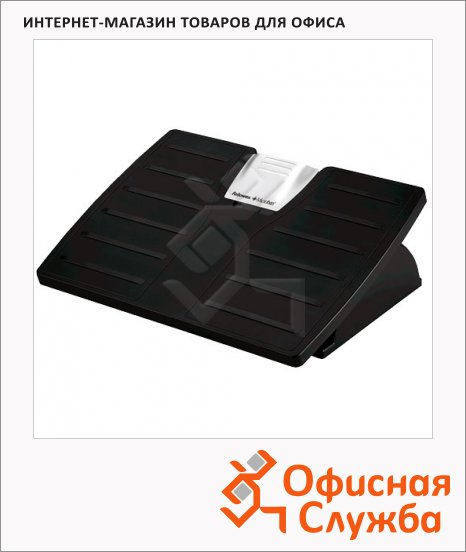 фото: Подставка для ног Fellowes Office Suites Microban 10.8х44.4х33.6см черная
