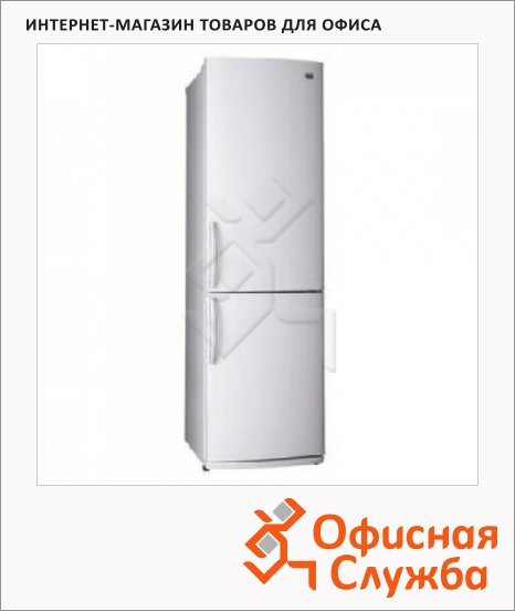 фото: Холодильник двухкамерный RK41200W 293л белый, 54x60x179.5см