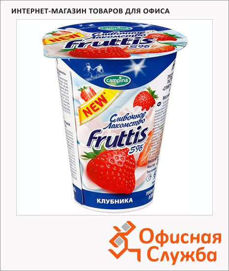Йогурт Fruttis Сливочное лакомство клубника, 5%, 320г
