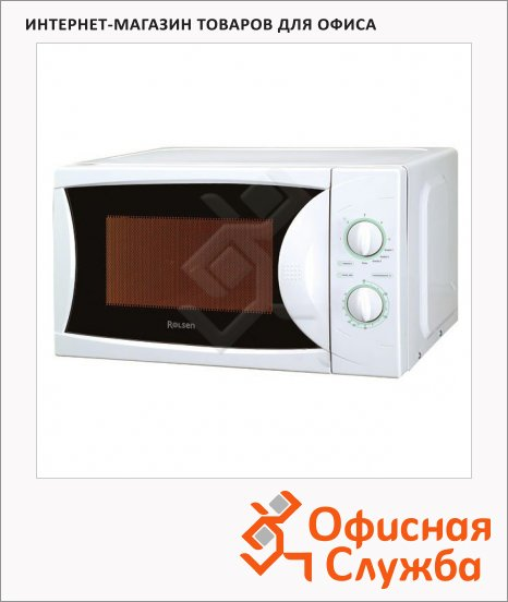 фото: Микроволновая печь MG1770ME 17 л 700 Вт, белая