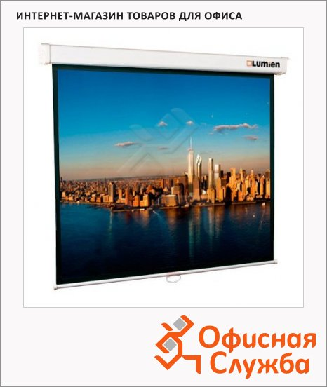 Экран для проектора настенный Lumien Master Picture 153х203см, ручной