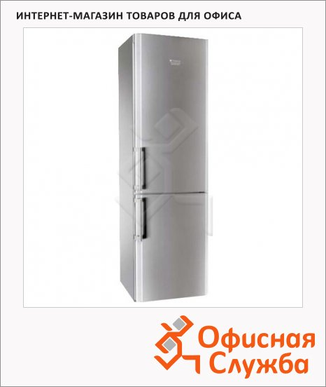 фото: Холодильник двухкамерный HBM 2201.4 H HBM 2201.4 X H 341 л, серебристый