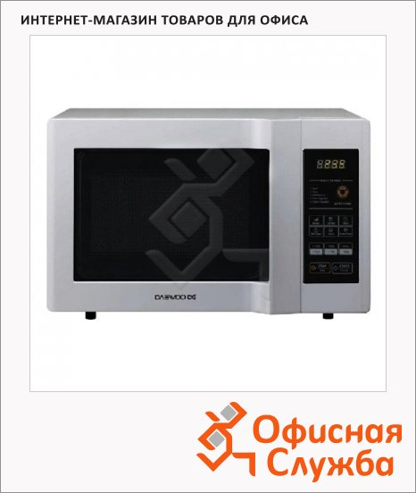 фото: Микроволновая печь KQG-6L6B 20 л 700 Вт, белая