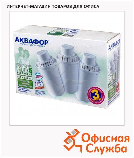 Сменный картридж к кувшин-фильтру Аквафор B100-5, 3 шт/уп, с бактерицидной добавкой