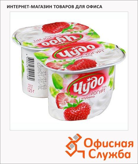 Йогурт Чудо клубника