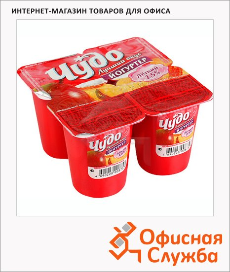 Йогурт Чудо Двойной вкус персик-маракуйя, 2.5%, 4х115г