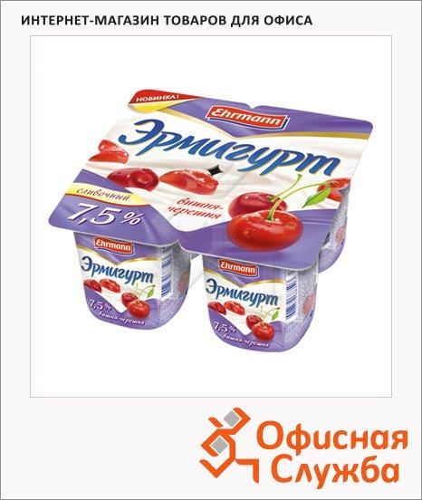 Йогурт Эрмигурт Сливочный вишня-черешня, 7.5%, 4х115г