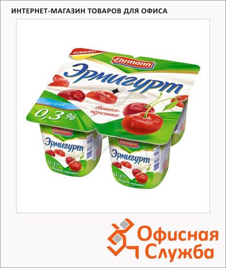 Йогурт Эрмигурт Легкий вишня-черешня, 0.3%, 4х115г