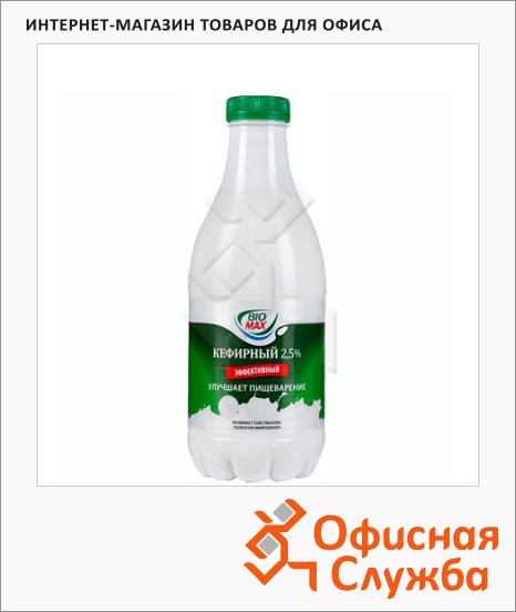 фото: Кефирный продукт Bio Max Эффективный 2.5% 450г