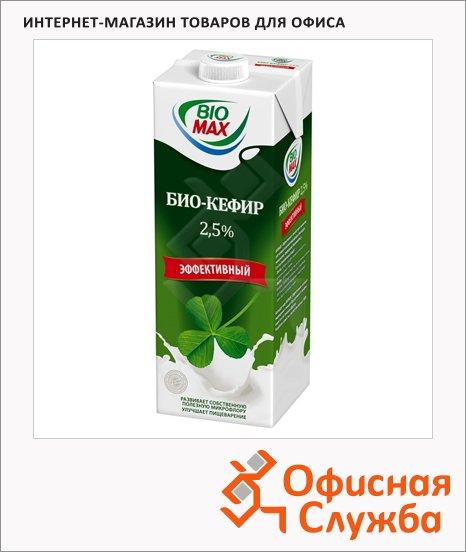 Кефирный продукт Bio Max Эффективный 2.5%, 950г