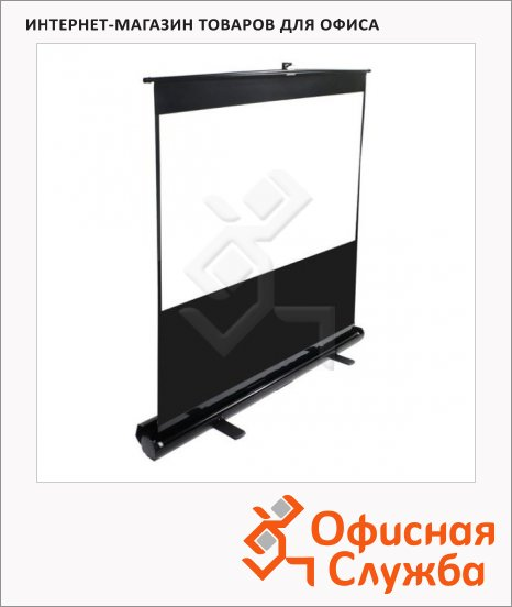 фото: Экран для проектора мобильный Elite Screens ezCinema F84NWV 128x170.6см