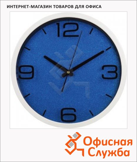 фото: Часы настенные бело-синие d=30см, круглые, PG-300